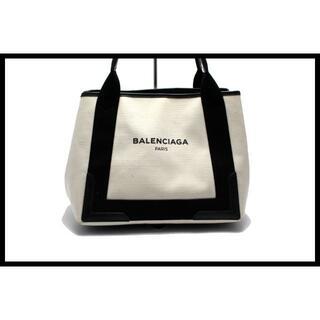 Balenciaga - バレンシアガ ネイビーカバス キャンバス ハンドバッグ■05dd19427751