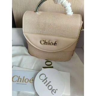 Chloe - 「ABYLOCK」チェーンスモールショルダーバッグ ベージュ