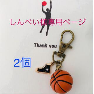 専用ページ(バスケットボール)