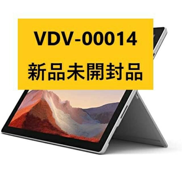 Microsoft(マイクロソフト)の新品 マイクロソフト Surface Pro 7 プラチナ VDV-00014 スマホ/家電/カメラのPC/タブレット(タブレット)の商品写真