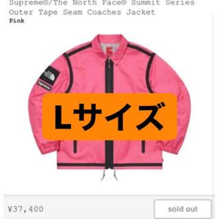 Supreme - Supreme®/The North Face®  Coaches Jacket