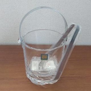 HOYA CRYSTAL 氷入れ アイスペール 日本製(アルコールグッズ)