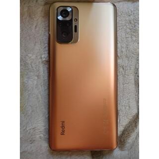 ANDROID - 【国内版】Xiaomi Redmi Note 10 pro 128GB ブロンズ