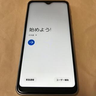 Galaxy - Galaxy A21 SC-42A  ホワイト docomo  simロック解除
