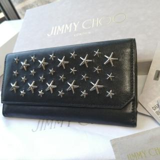ジミーチュウ(JIMMY CHOO)のJIMMY CHOO (ジミーチュウ) 2つ折りの長財布 (財布)