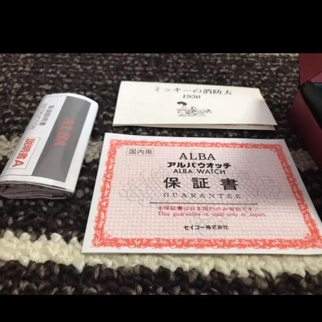 ALBA(アルバ)のALBA ミッキーマウスの消防夫 時計 電池入り レディースのファッション小物(腕時計)の商品写真