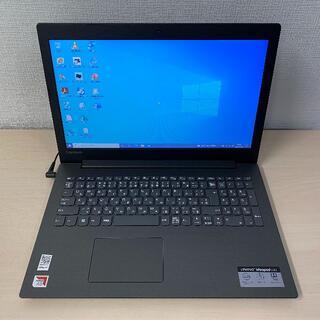 Lenovo - ★SSD240GB★2019年製★Lenovo ノートパソコン