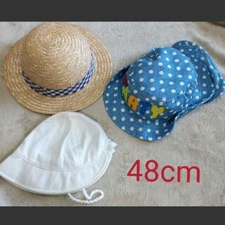 セレク(CELEC)のベビー帽子 44〜48cm 3個セット(帽子)