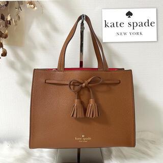 kate spade new york - 【美品】ケイトスペード 本革 牛革 ヘイズストリート