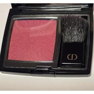 Christian Dior - Dior ディオール ディオールスキン ルージュ ブラッシュ 783