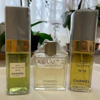 シャネル(CHANEL)のChanel 香水 ( シャネルの香水3点セット )(ユニセックス)