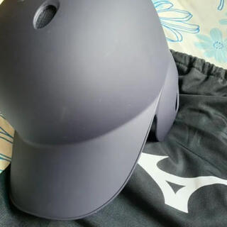MIZUNO - 野球 ヘルメット 右打者用