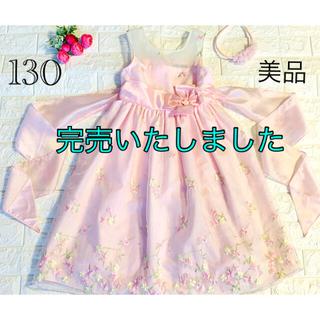 ファミリア(familiar)の美品 130 インポート 淡いピンク お花の刺繍が上品なドレス フォーマル (ドレス/フォーマル)
