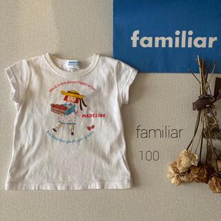 familiar - ファミリア|パリの女の子 レア マドレーヌちゃん Tシャツ トップス୨୧