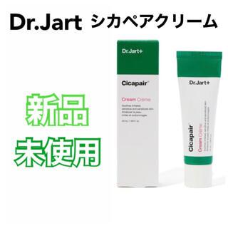 Dr. Jart+ - ドクタージャルト シカペアクリーム
