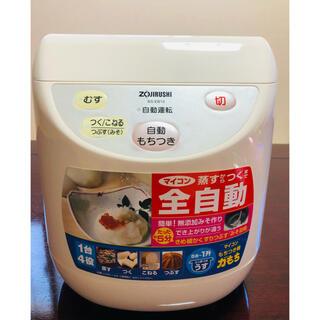 ゾウジルシ(象印)のZOJIRUSHI マイコンもちつき機 力もち(調理機器)