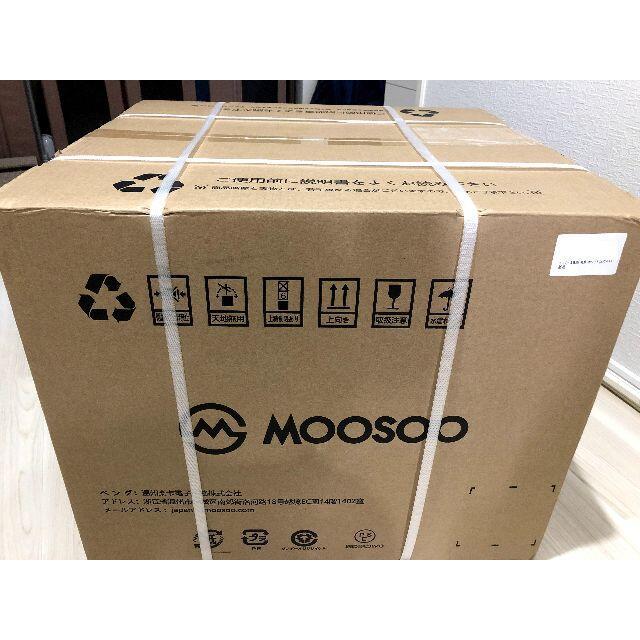 MooSoo(モーソー)MX10ホワイト 食器洗い乾燥機【新品・未開封】 スマホ/家電/カメラの生活家電(食器洗い機/乾燥機)の商品写真