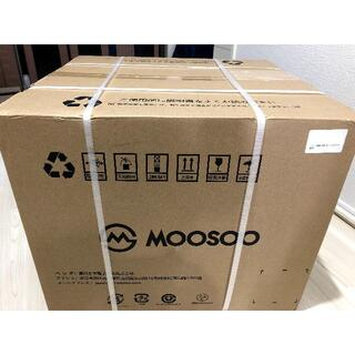 MooSoo(モーソー)MX10ホワイト 食器洗い乾燥機【新品・未開封】