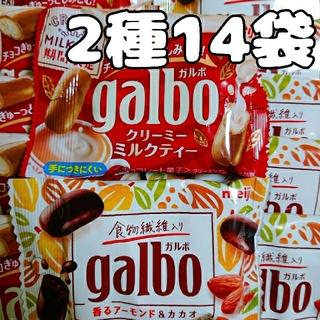 明治 - 明治 ガルボ 2種14袋