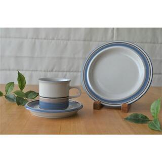 アラビア(ARABIA)のARABIA/アラビア●ウートゥア Mコーヒーカップ&ソーサー&プレートトリオ(食器)