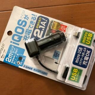 新品 シガライター 2アンペア 充電器 アダプター usb 変換 コネクター付き(バッテリー/充電器)