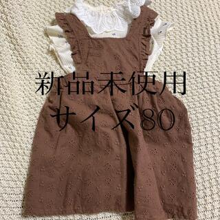 シマムラ(しまむら)の【新品未使用】しまむら 花柄トップス×サロペット サイズ80(ワンピース)
