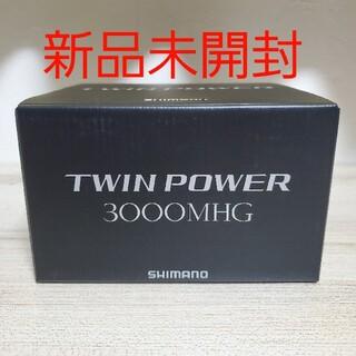 SHIMANO - シマノ 20 ツインパワー  3000MHG