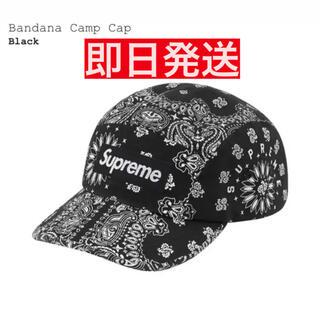 Supreme - Supreme bandana camp cap black