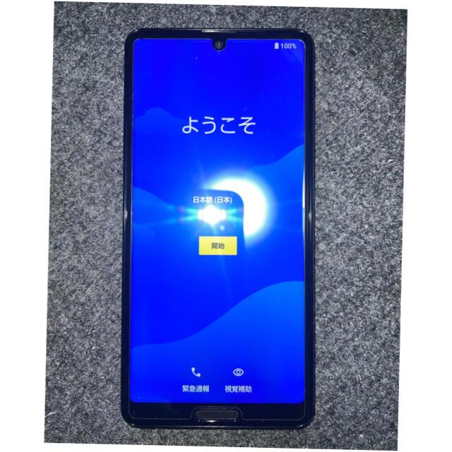 SHARP(シャープ)のAQUOS sense4 SH-M15 ブラック(B) SHARP 美品 スマホ/家電/カメラのスマートフォン/携帯電話(スマートフォン本体)の商品写真