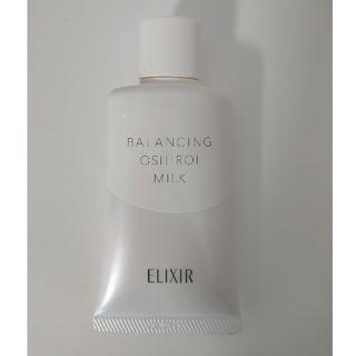 ELIXIR - エリクシールルフレ おしろいミルク