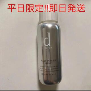 d program - dプログラム アレルバリアエッセンス 日中用美容液