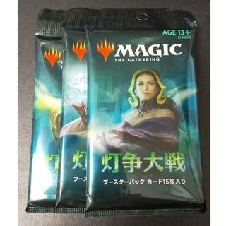 マジックザギャザリング(マジック:ザ・ギャザリング)のMTG 日本語版 灯争大戦 3パック セット(Box/デッキ/パック)