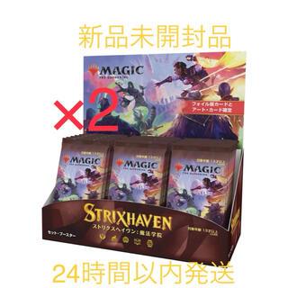 マジックザギャザリング(マジック:ザ・ギャザリング)のMTG ストリクスヘイヴン 魔法学院 セットブースター 日本語版(Box/デッキ/パック)