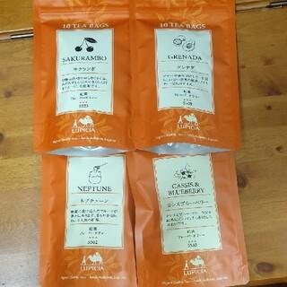 ルピシア(LUPICIA)のルピシア ティーバッグ 紅茶 4個セット(茶)