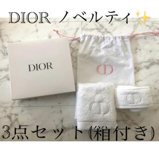 Christian Dior - 【Dior】ノベルティ タオル&ヘアバンド&ポーチ