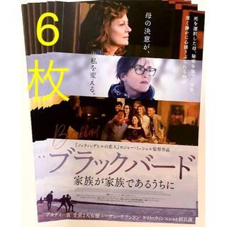 『ブラックバード』ケイト・ウィンスレッド 映画 フライヤー チラシ 6枚セット(印刷物)