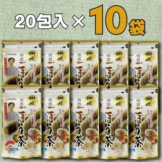 【20包入×10袋】あじかん 国産焙煎ごぼう茶