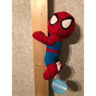 マーベル(MARVEL)のスパイダーマン(アメコミ)