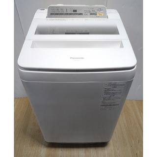 パナソニック(Panasonic)の洗濯機 パナソニック 泡洗浄 音の静かなインバーター エコナビ 大容量8キロ(洗濯機)