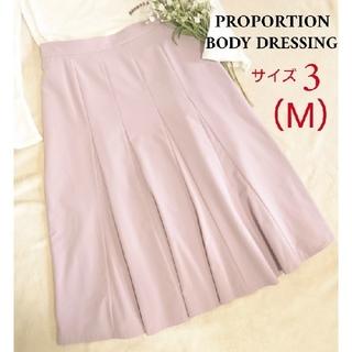 PROPORTION BODY DRESSING - 洗える★プロポーションボディードレッシング スカート 春服 ミモレ丈スカート M