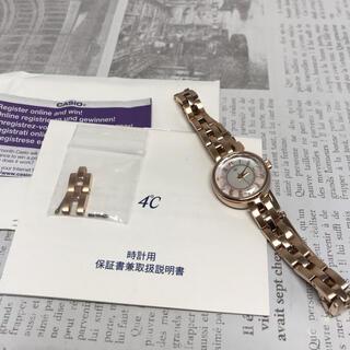 4℃ - 極美品 4℃ ヨンドシー レディース 腕時計 ピンクゴールド シェル ダイヤ
