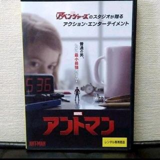 マーベル(MARVEL)のアントマン DVD   ポール・ラッド(外国映画)