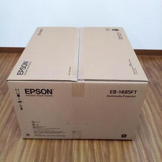 エプソン(EPSON)のEPSON EB-1485FT 液晶プロジェクター(新品・未使用品)(プロジェクター)