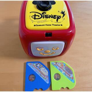 ディズニー(Disney)のディズニー おやすみシアター(プロジェクター)