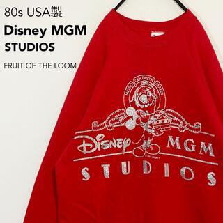 ディズニー(Disney)の貴重 80s USA製 ディズニー MGM スタジオ スウェット FOTLボディ(スウェット)
