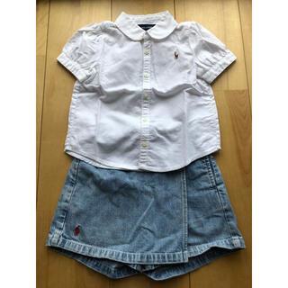 ラルフローレン(Ralph Lauren)のラルフローレン 半袖シャツ スカートパンツ デニムスカート(ブラウス)