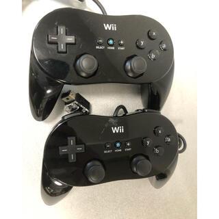 Wii - wii クラシックコントローラープロ 黒 2つセット②
