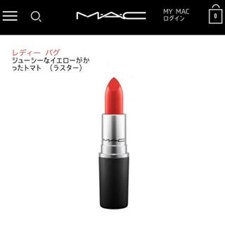 マック(MAC)のM.A.C リップ レディバグ(口紅)