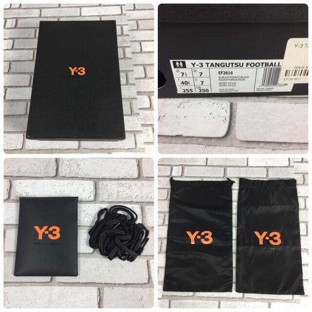 Y-3(ワイスリー)の中古  Y-3 ワイスリー TANGUTSU FOOTBALL スニーカー 黒 メンズの靴/シューズ(スニーカー)の商品写真