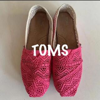トムズ(TOMS)のTOMS トムス スリッポン ピンク グラデーション W 6(スリッポン/モカシン)